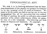 Emoticons_Puck_1881_with_Text